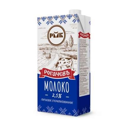 Молоко Рогачевъ стерилизованное 2,5% 1л