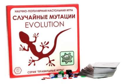 Настольная игра Правильные Игры Эволюция Случайные мутации