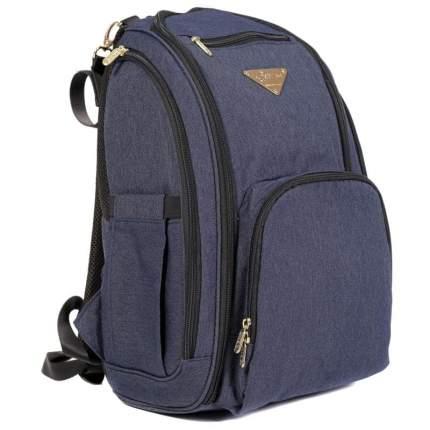 Сумка-рюкзак для мамы Rant METRO blue RB002