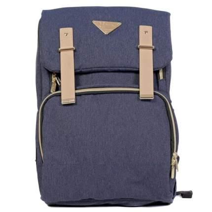 Сумка-рюкзак для мамы Rant TRAVEL blue RB003