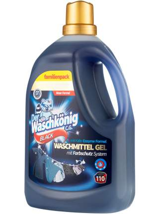 Гель для стирки Der Waschkonig Black для чёрного белья 3305 мл 110 стирок Германия