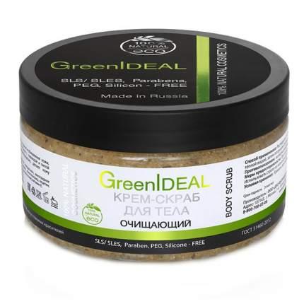 Крем-скраб для тела GreenIdeal очищающий
