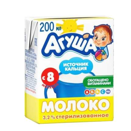 Молоко Агуша с витаминами 3.2 % с 8 мес 200 мл