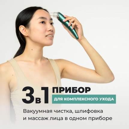 Аппарат для вакуумной чистки и шлифовки GESS Shine GESS-630 green