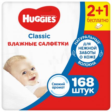 Влажные салфетки Huggies Классик 168 шт