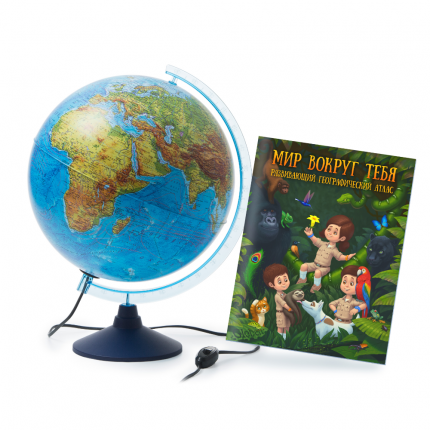 Globen Интерактивный глобус Земли (физ/полит) d320 с подсветкой+атлас+VR очки, INT13200320