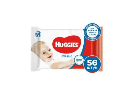 Влажные салфетки Huggies Классик 56 шт