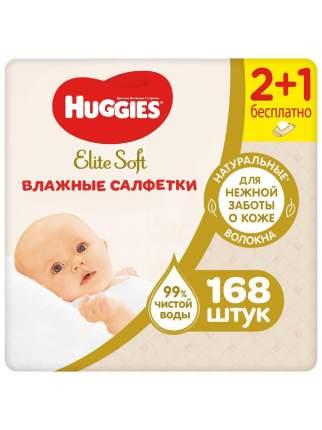 Влажные салфетки Huggies Elite Soft 168 шт