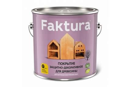 Покрытие FAKTURA защитно-декоративное для древесины махагон, ведро 9 л