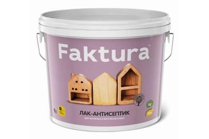 Лак-антисептик FAKTURA бесцветный, ведро 9 л