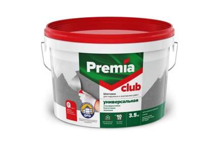 Шпатлевка PREMIA CLUB универсальная для наружных и внутренних работ, ведро 3,5 кг