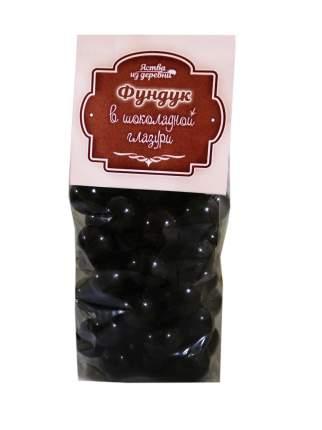 Фундук в шоколадной глазури Яства из деревни 250 гр/1046