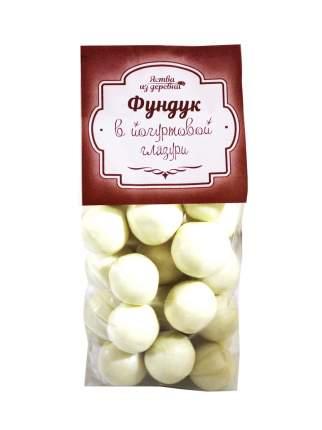 Фундук в йогуртовой глазури Яства из деревни 250 гр/1047