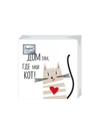 """Салфетки бумажные Bouquet """"Дом там, где кот"""" трехслойные, 24х24 см, 25 листов."""