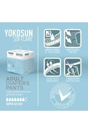 Подгузники-трусики для взрослых YokoSun, размер М, 10 шт.
