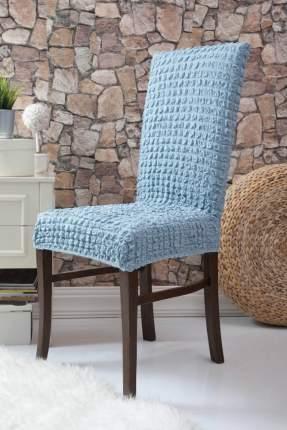 Чехол на стул без оборки Venera, цвет серо-голубой, 1 предмет