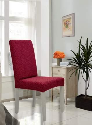 "Чехол на стул без оборки Venera ""Жаккард"", цвет бордовый, 1 предмет"