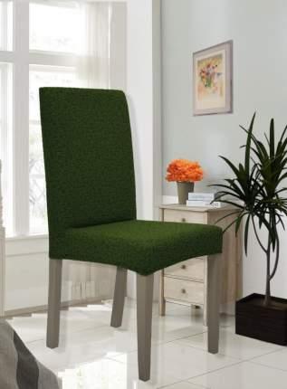 "Чехол на стул без оборки Venera ""Жаккард"", цвет зелёный, 1 предмет"