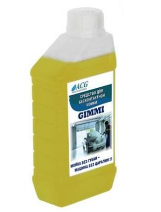 Щелочное моющее средство для мойки высокого давления ACG Gimmi 1001394 1 кг
