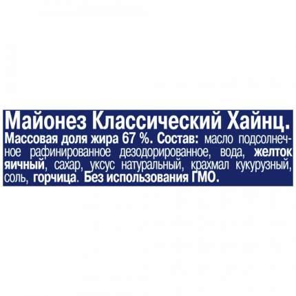 МАЙОНЕЗ HEINZ/ХАЙНЦ КЛАССИЧЕСКИЙ 67% Д/ПАК 350Г