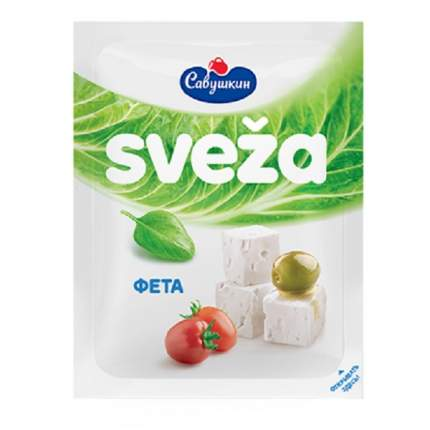 Бзмж сыр мяг.рассол.фета sveza савушкин 45% 200г