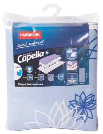 Коврик для глаженья Hausmann Capella, 130х65см