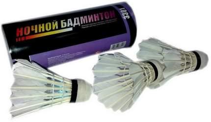 Воланчики светящиеся для игры в бадминтон Нескучные игры 3 шт. 3301