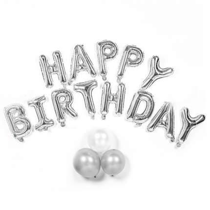 Набор шаров Diligence party С днем рождения! DP-BLLN-18