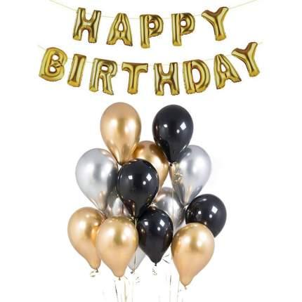 Набор шаров Diligence party С днем рождения! DP-BLLN-16