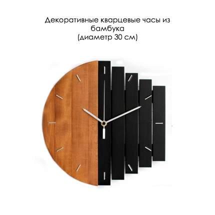 Настенные часы с оригинальным дизайном, Blonder Home CLOCK-05