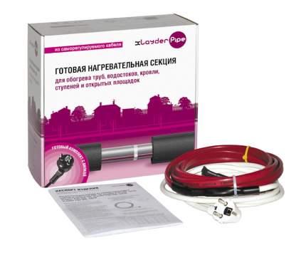 Греющий кабель для обогрева труб в комплекте Xlayder Pipe EHL-16-3, 16 Вт /пог. м, 3 м