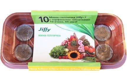 3 по цене 2! 3 мини-теплички Джиффи (10 ячеек) + 30 торфяных таблеток (Jiffy - 7) 44 мм