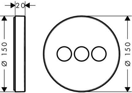 Запорный вентиль Hansgrohe ShowerSelect S для 3 потребителей 15745000 (внешняя часть)