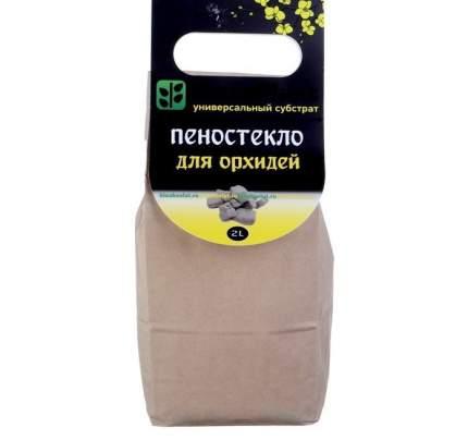 Пеностекло для растений Универсальный субстрат GrowPlant (гидротон), 2 л