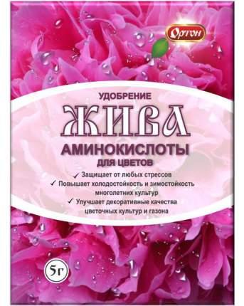 Органическое удобрение Ортон Жива для цветов 0,005 кг