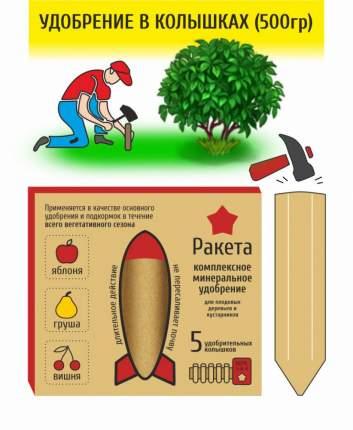 Минеральное удобрение комплексное Ракета Для плодовых деревьев 0,5 кг