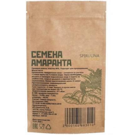 Амарант зерно очищенное 2000гр
