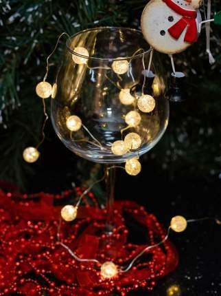Новогодняя электрическая гирлянда Старт Бусы 16141 1,5 м белый теплый