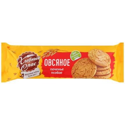 Печенье Хлебный Спас Сдобное Овсяное Особое на фруктозе 180г