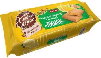 Печенье Хлебный Спас Сдобное Имбирное с лимоном 200г