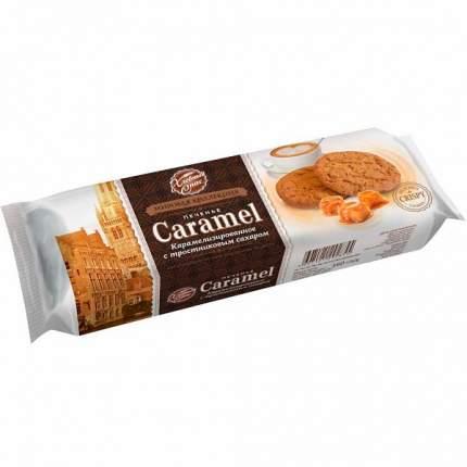 Печенье Хлебный Спас Карамелизированное с тростниковым сахаром 200г