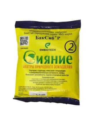 Фитогормон для корнеобразования, плодовитости, цветения БакСиб Сияние - 2 0,1 кг