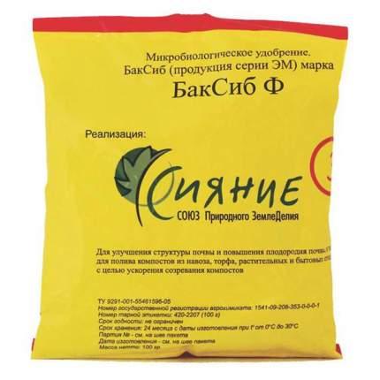 Препарат микробиологический БакСиб Сияние - 3 100 г