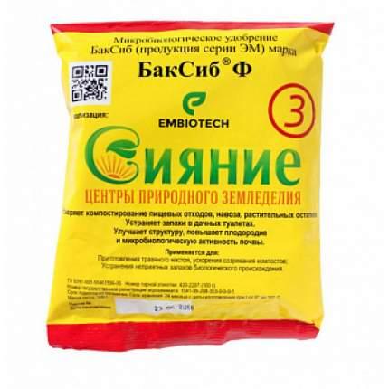 Ускоритель компоста БакСиб Сияние-3 100 г