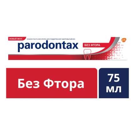 Зубная паста Parodontax без Фтора, 75 мл