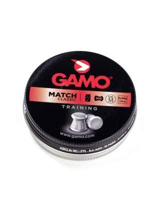 Пули Gamo Match 6320034