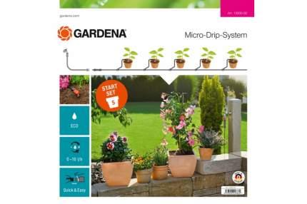 Набор для капельного полива Gardena 13000-32.000.00 на 10 растений
