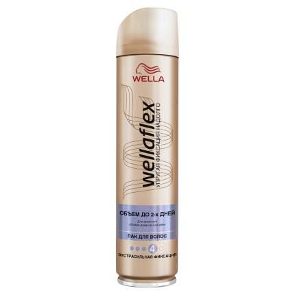 Лак для волос Wella Wellaflex Объем экстрасильная фиксация 250мл