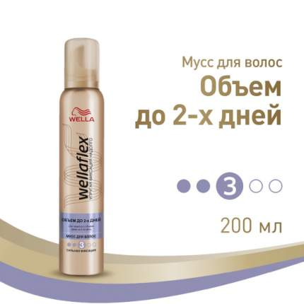 Муссдля укладки волос Wella Wellaflex Объем до 2-х дней сильная фиксация, 200мл