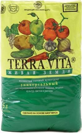 Грунт универсальный Terra Vita 82990 5 л